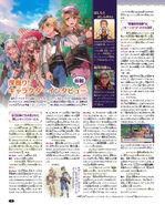 RF5 Nintendo-Dream 18