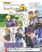 RF5 Nintendo-Dream 1