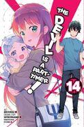 Manga Volume 14 English