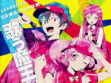 Hataraku Maou-sama! Character Song Album