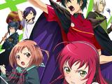 Hataraku Maou-sama! Anime