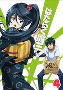 Volume 4 Blu-ray Japanese