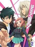 Volume 2 Blu-ray Japanese