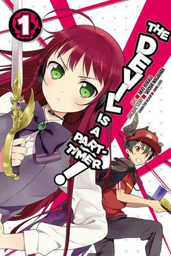 Manga Volume 1 English.png