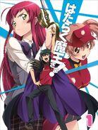 Volume 1 Blu-ray Japanese