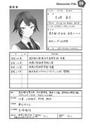 Mao 07 340
