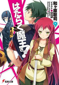 Hataraku Maou Sama Volume 9 Cover.jpg