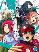 Volume 6 Blu-ray Japanese