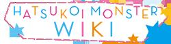 Hatsukoi Monster Wikia