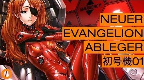 Frisches Attack on Titan Futter │ Steins Gate Nachfolger │Neues Evangelion Spin Off - Ninotaku 08