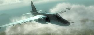 Su-25 Frogfoot.png