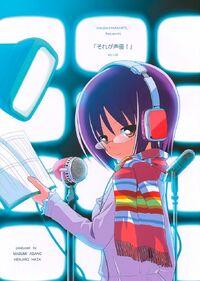 Sore ga Seiyuu! vol 1.jpg
