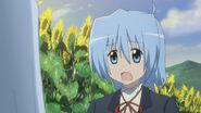 Hayate movie screenshot 355