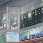 Hayate movie screenshot 59.jpg
