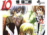 Hayate no Gotoku! Manga Volume 10