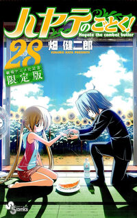 Hayate-no-Gotoku-Volume-28-Limited.jpg