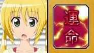 -Waku- Hayate no Gotoku! OVA (2014) Vol.C (DVD 848x480p AC3) -465F5C9D-.mkv snapshot 23.07 -2015.01.08 00.51.36-