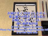 Hayate no Gotoku! Episode 26