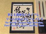 Hayate no Gotoku! Episode 10