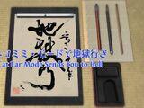 Hayate no Gotoku! Episode 8