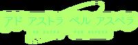 Ad Astra Per Aspera logo.png