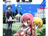 Hayate no Gotoku! Manga Volume 4