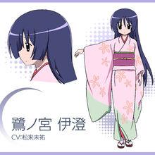 103 Isumi Saginomiya.jpg