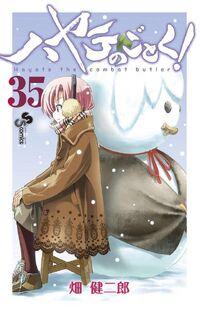 Hayate no gotoku vol 35.jpg
