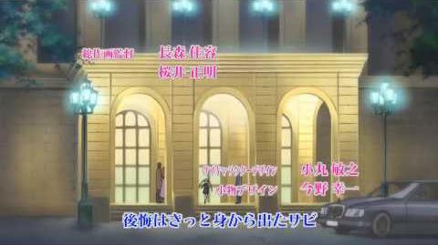 Hayate the Combat Butler - Hayate No Gotoku Opening Song