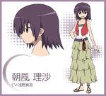 110 Risa Asakaze