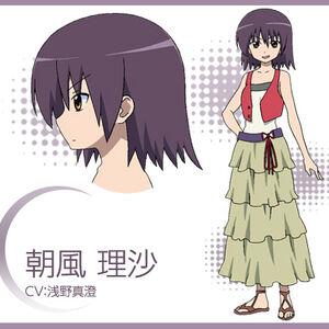 110 Risa Asakaze.jpg