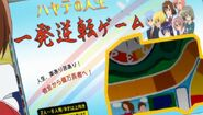 -Waku- Hayate no Gotoku! OVA (2014) Vol.C (DVD 848x480p AC3) -465F5C9D-.mkv snapshot 22.53 -2015.01.08 00.50.57-