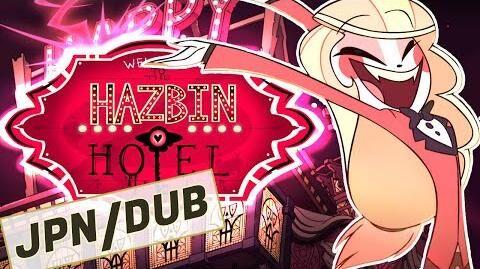 HAZBIN_HOTEL_(PILOT)-_JAPANESE_DUB