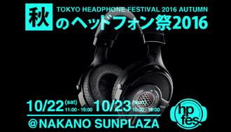Headfi jp Aki Fes 01.png