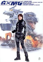 Godzilla Against Mechagodzilla (2002).jpg