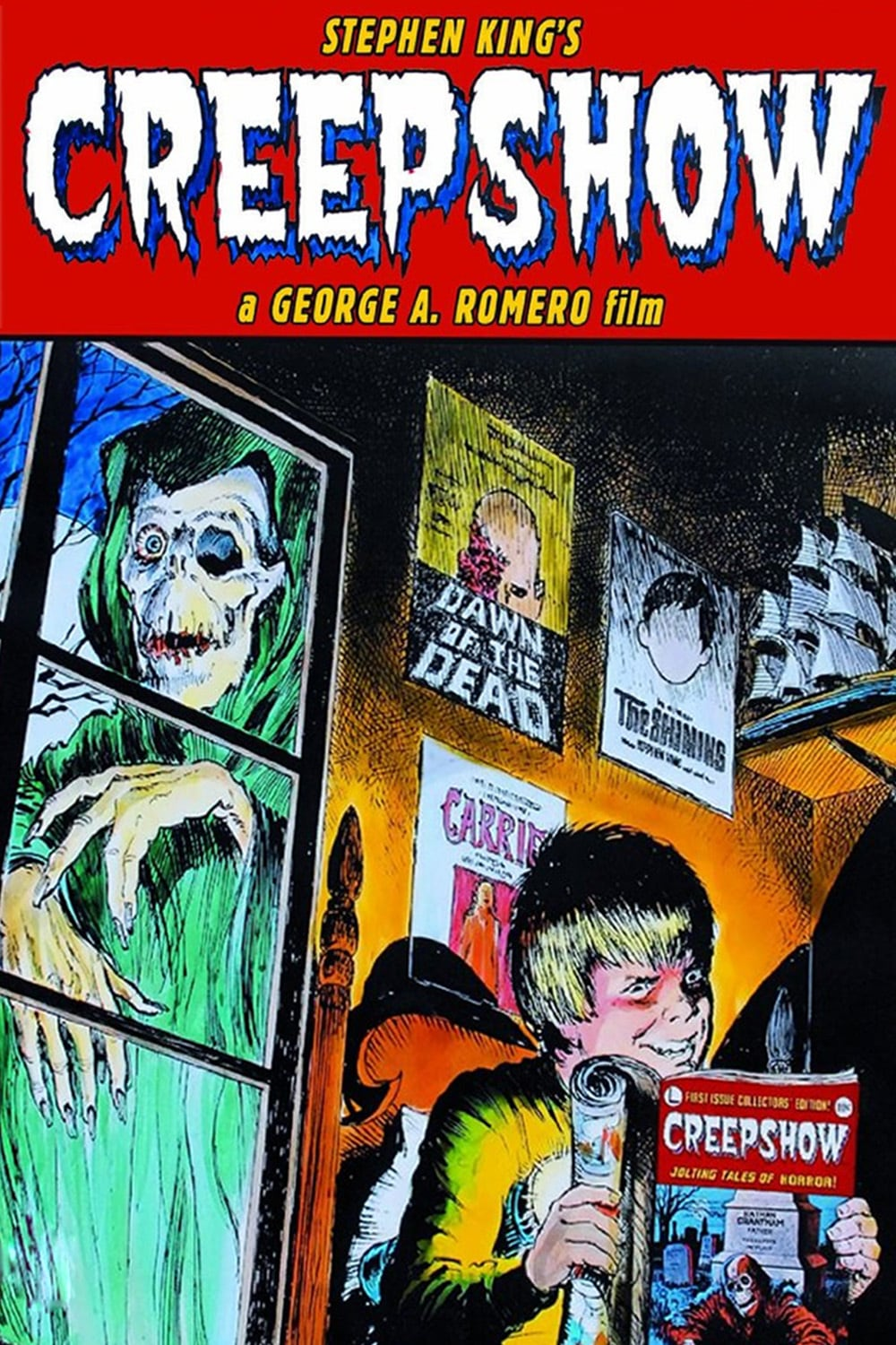 Creepshow/Gallery