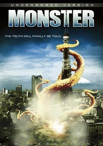 Monster (2008)