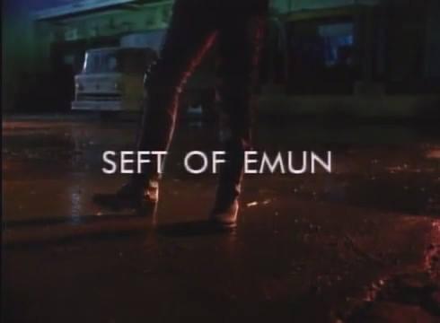 War of the Worlds: Seft of Emun