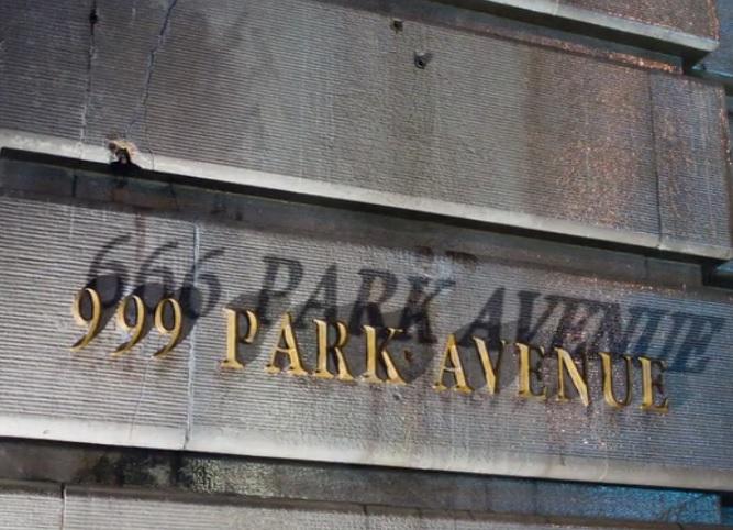 666 Park Avenue: Pilot