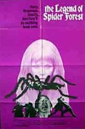 The Legend of Spider Forest (1971)