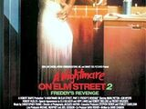 Nightmare on Elm Street 2: Freddy's Revenge, A