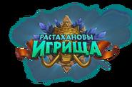Logo@2x-30c576c9f18c72a73c8574644ded70766117b533078da79c12187d2c17ca98b1d74578e3129a793c64f8700ce8035014e33a2e188a0d2aed0ee575db0d52b65e