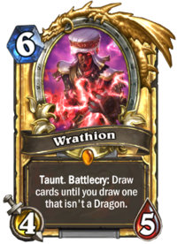 Wrathion(49731) Gold.png