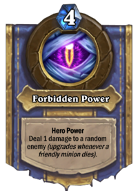 Forbidden Power(92700).png
