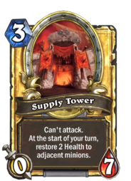 Supply Tower(389331) Gold.png