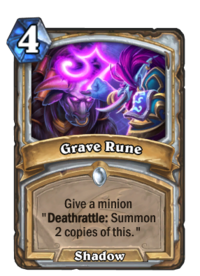Grave Rune(151417).png