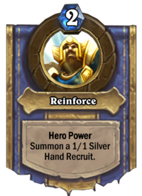 Reinforce(14690).png
