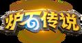 Logo CN.png