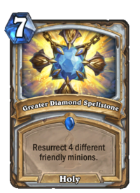 Greater Diamond Spellstone(76956).png
