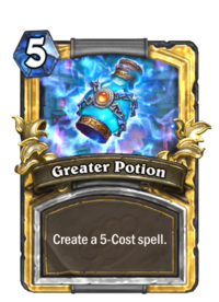 Greater Potion(49801) Gold.png